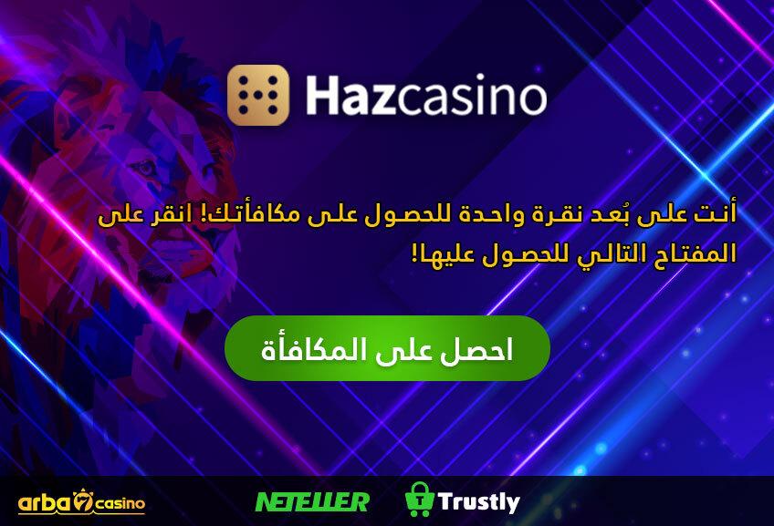 Haz Casino كازينو هاز